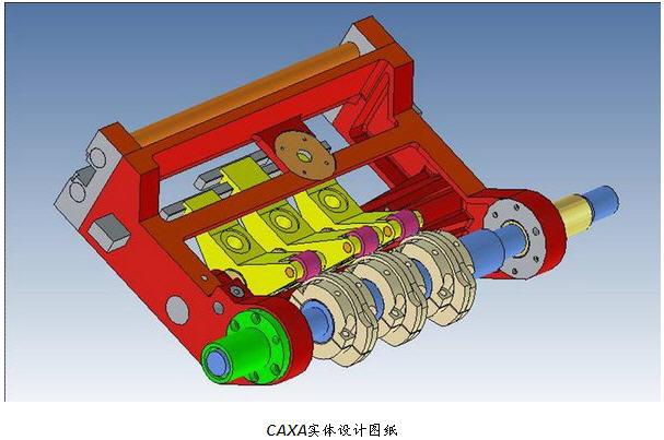 上海标准件机械厂:CAXAPLM解决方案帮助我洒图纸店规划设计图片