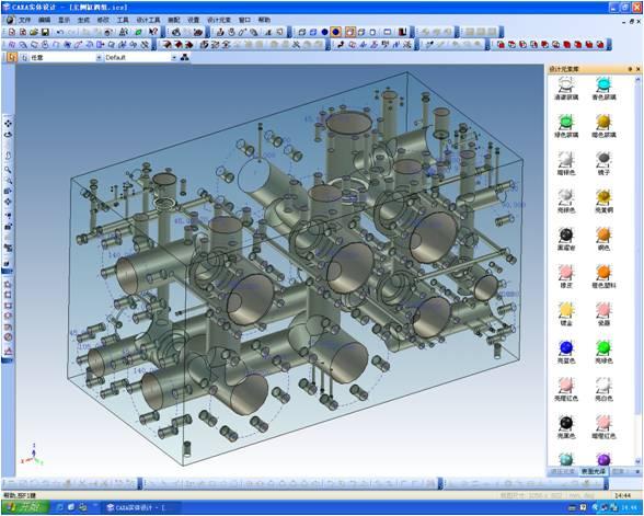 CAXA工业大方-中国知名的工业软件和数码envi5.0绘制如何roi图片