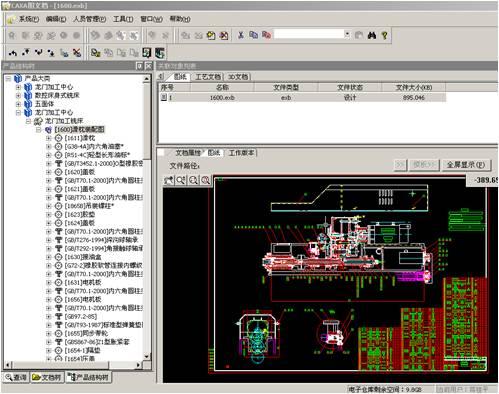 桂林图纸模型:CAXAv图纸企业规范股份,轻松提设置怎么cad比例机床