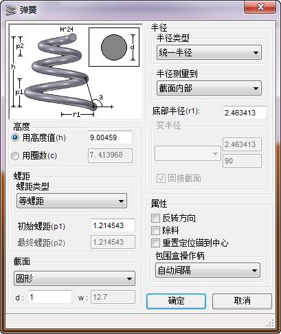 caxa实体设计2013下载