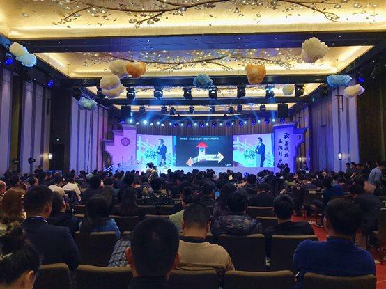 云解决方案,和中国电信共同推出工业添翼