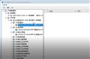 C:UsersFrankAppDataRoamingTencentUsers*301518QQWinTempRichOleC4IS[21N9_LWC4P7LBUHB57.png